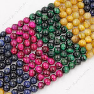 6 mm mixed cat eye beads Round 15.5inch Strand