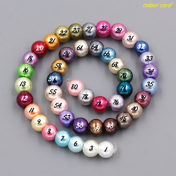 45Pcs Glass Pearl Beads Colour Card, Round, Hole:Approx 1mm