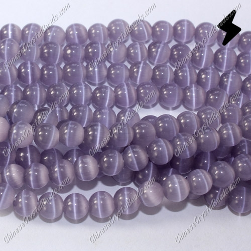 "glass cat eyes beads strand, tanzanite, about 15"" longer"